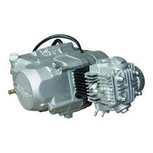 moteur complet 50 YCF YCF
